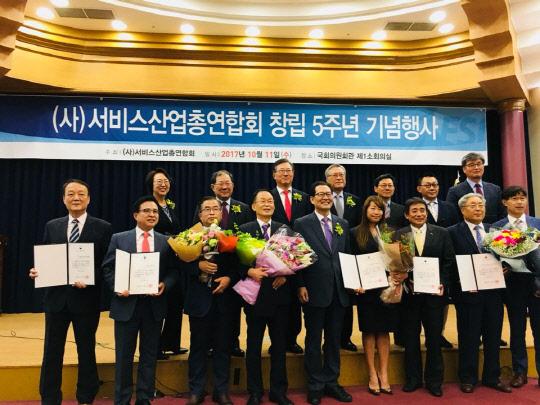 """지식재산권 솔루션 기업 ㈜애니파이브 """"서비스산업 유공자 표창"""" 수상"""